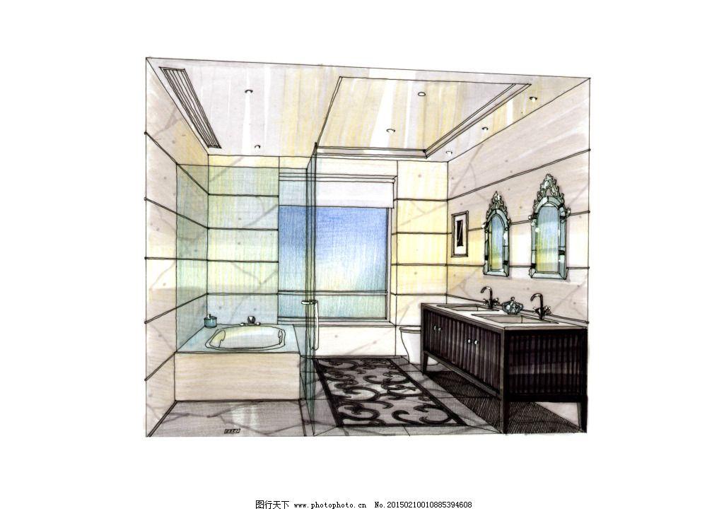 主卫透视图手绘图片素材 都市建筑 房地产 房屋 房子 建筑家居