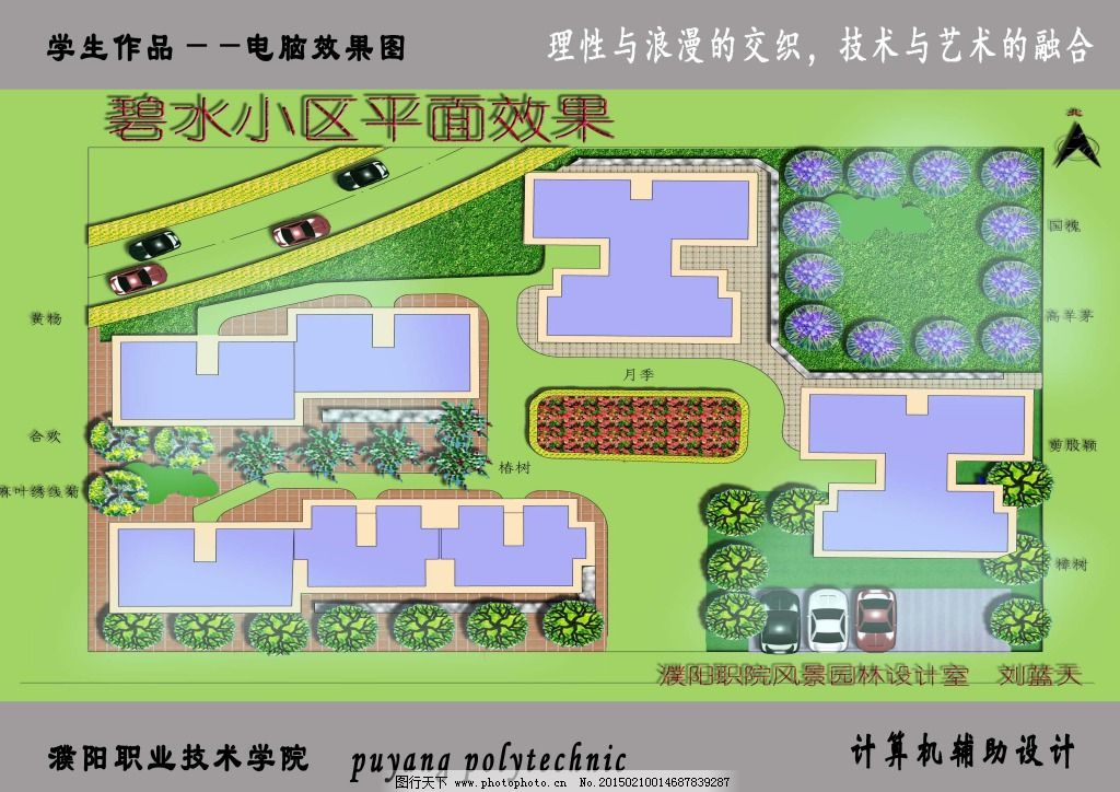 绿地景观平面图 绿地景观平面图免费下载 效果 原创设计 其他原创设计