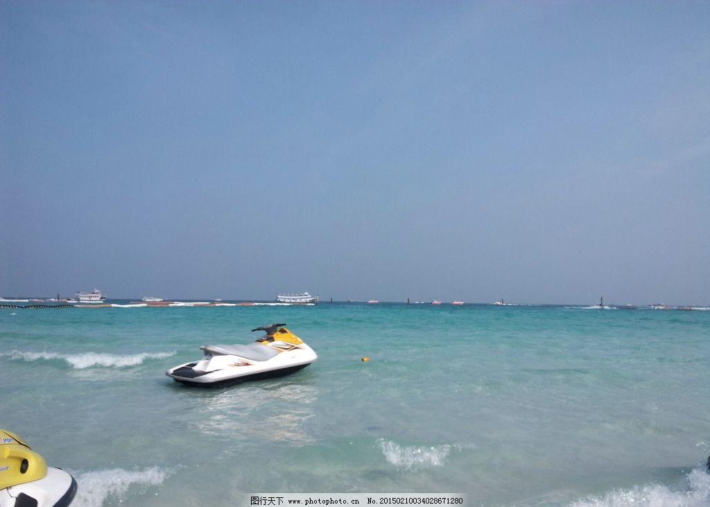 泰国 芭堤雅 金沙岛 摩托艇 水上项目 摄影 旅游摄影 国外旅游 72dpi