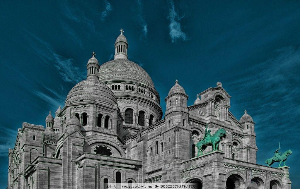 法国圣心教堂图片_建筑景观_自然景观_图行天下图库