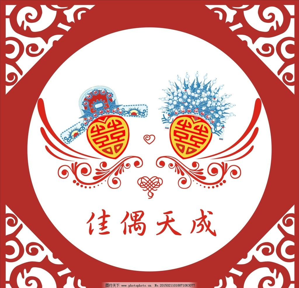 中式婚礼背景 新郎新娘 中式头花 佳偶天成