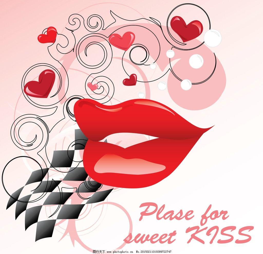 情人节 手绘 求爱 红桃心 心形 爱心 嘴唇 口红 图案心 红心 love