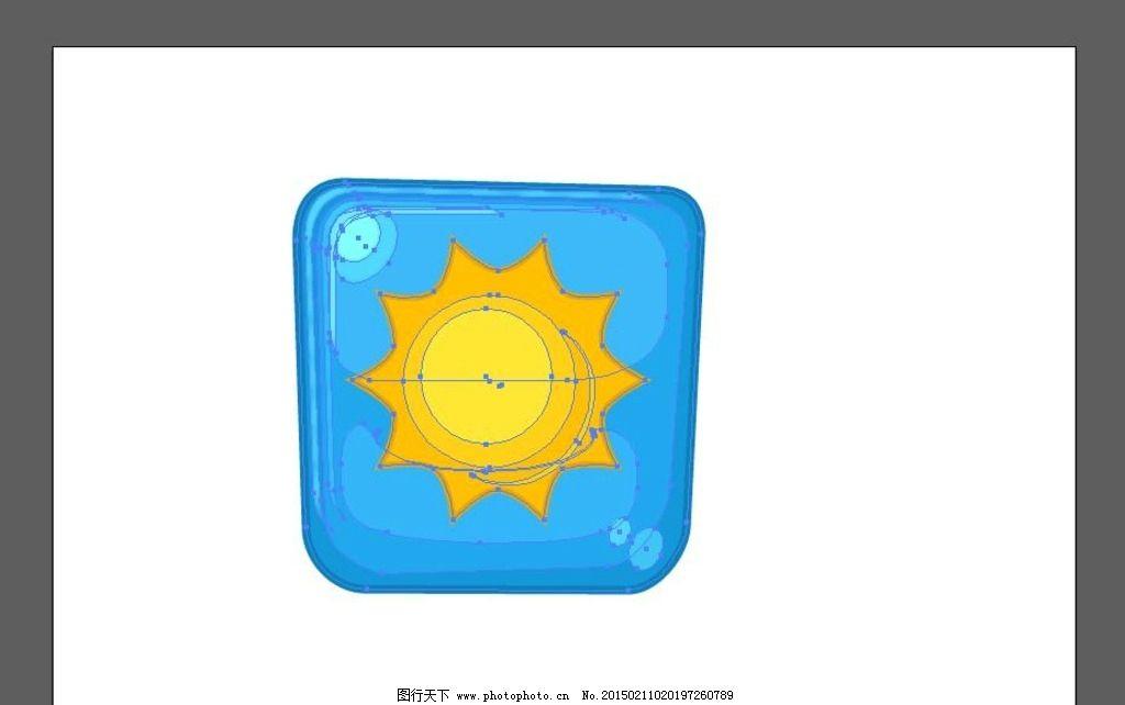 小太阳的ai图标图片
