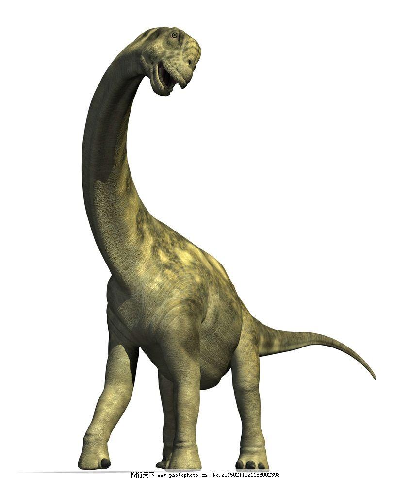 食草恐龙 史前动物