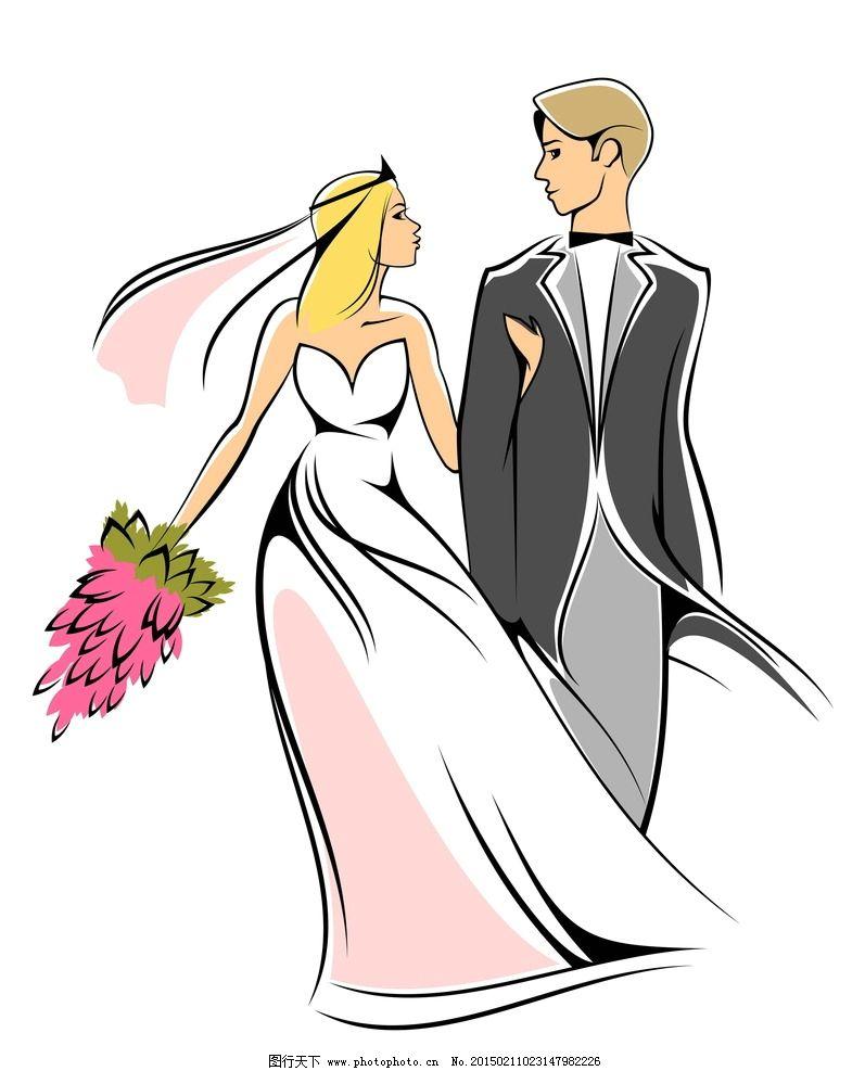 设计图库 人物图库 生活人物  夫妻 卡通人物 手绘 情侣 新郎 新娘 恩图片