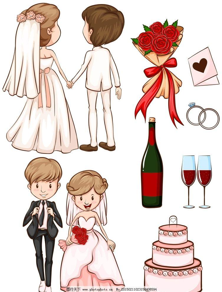 夫妻 卡通人物 手绘 情侣 新郎 新娘 恩爱 爱人 婚庆 结婚 婚礼 婚姻