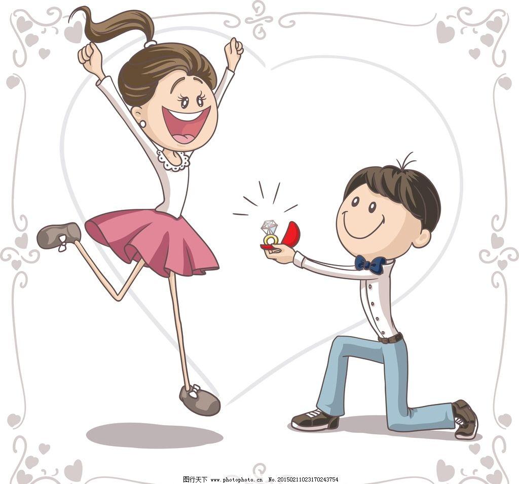 求婚 夫妻 卡通人物 手绘 情侣 新郎 新娘 恩爱 爱人 婚庆 结婚 婚礼