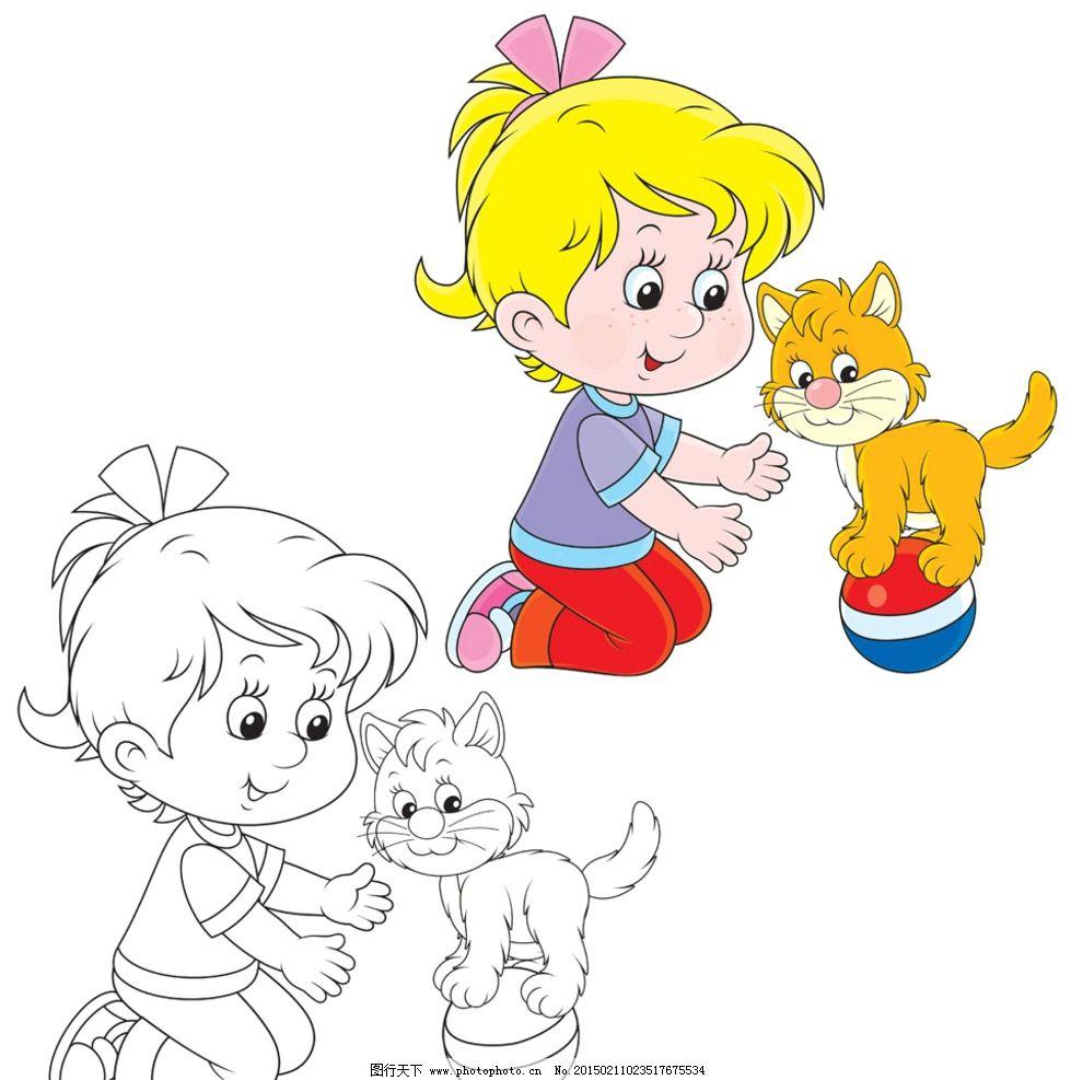 可爱 儿童 卡通 小女孩 猫咪 设计文件 设计 人物图库 儿童幼儿 ai
