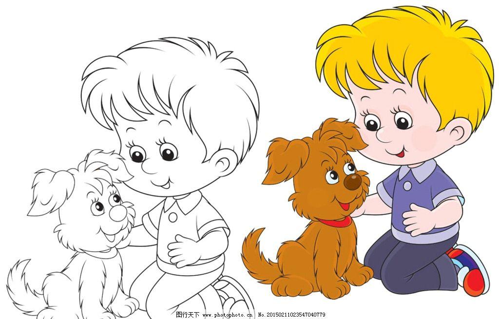 小男孩 狗狗 可爱 卡通 儿童 设计文件 设计 人物图库 儿童幼儿 ai