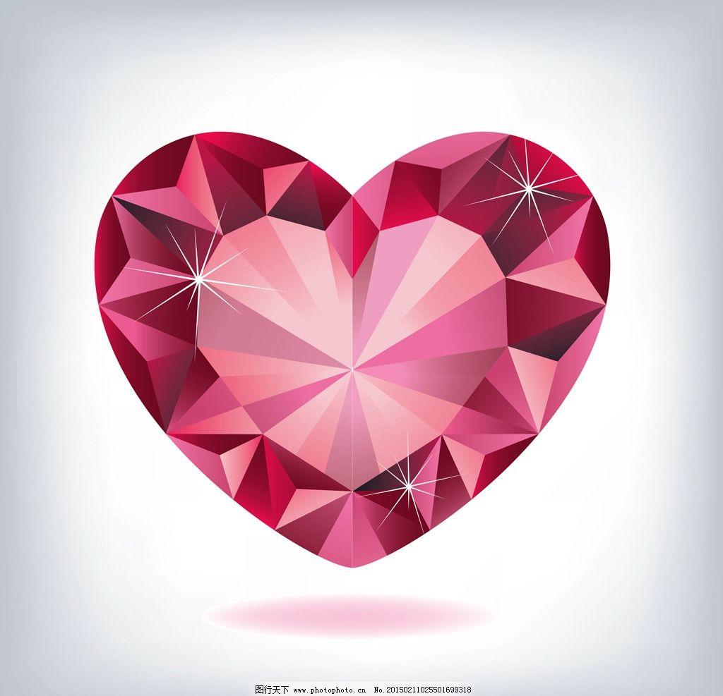 心形钻石图片图片