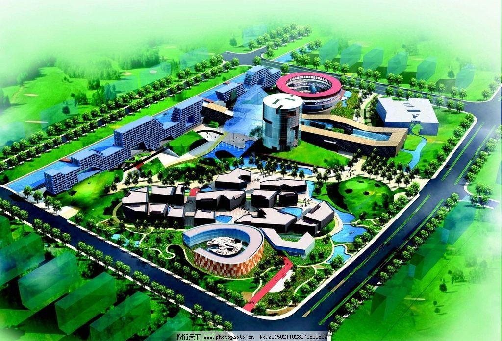 购物中心规划鸟瞰图 景观设计 规划设计 水体设计 植物设计 共享作品