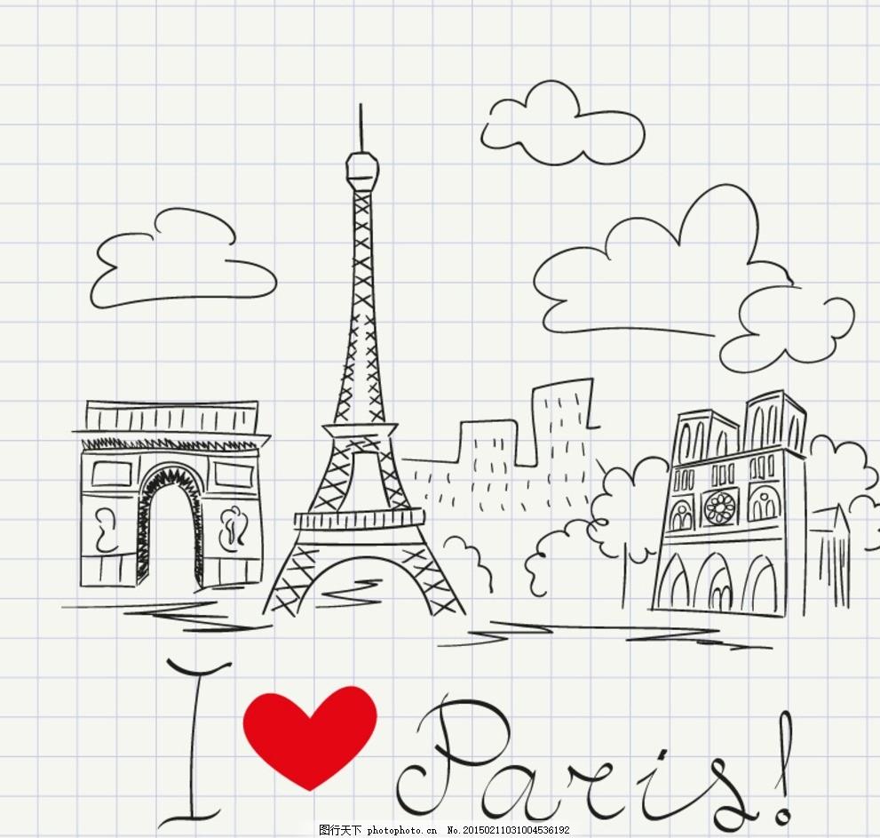 手绘巴黎著名建筑矢量素材 巴黎 手绘 埃菲尔铁塔 卢浮宫 凯旋门 巴黎
