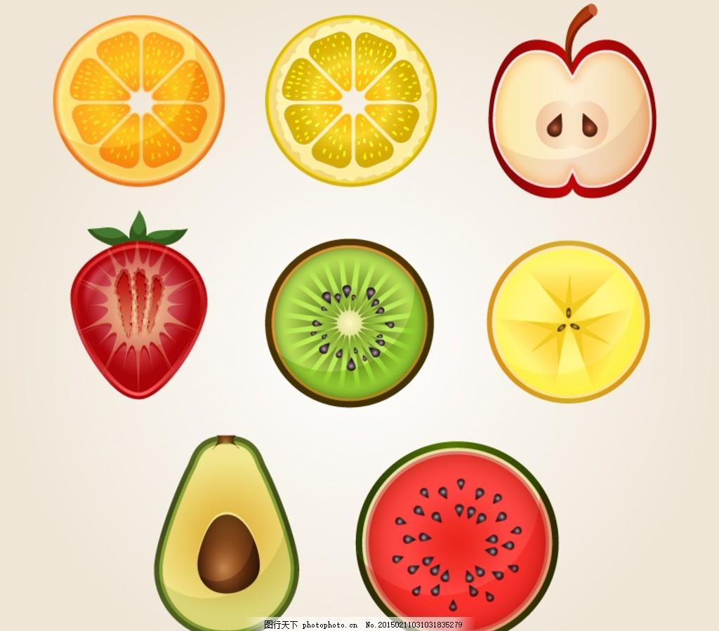 水果切面设计矢量素材