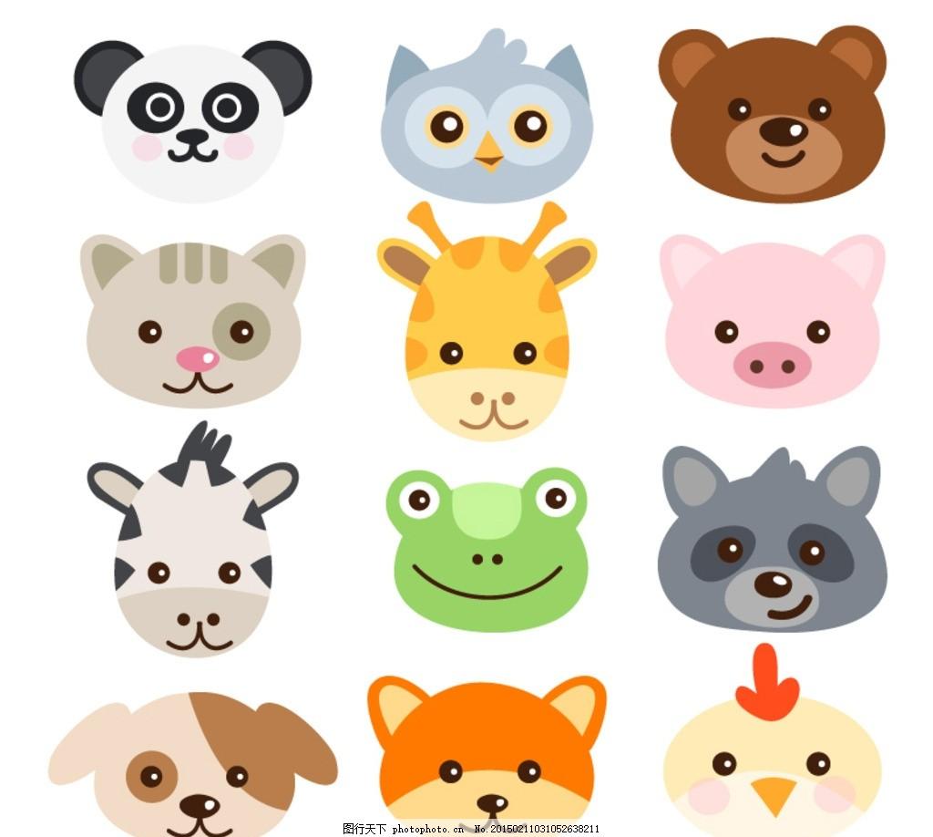 卡通动物头像矢量素材 熊猫 猫头鹰 小熊 熊 猫咪 猫 鹿 梅花鹿 猪图片