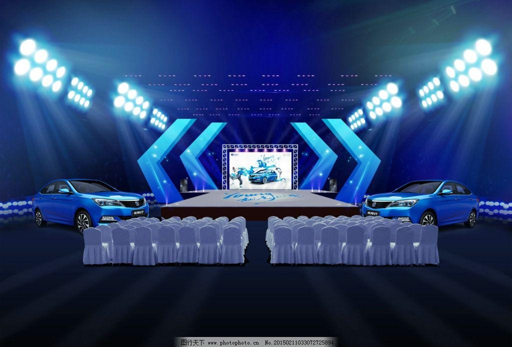 汽车展览 展览效果图 汽车 展台 展厅效果图 网页 网页设计 排版 车辆