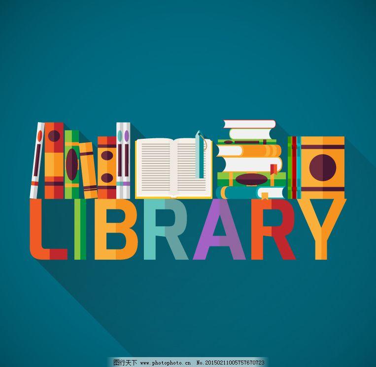 标志 书本 书籍 图书馆 书籍 书本 图书馆 标志 图书矢量图 日常生活