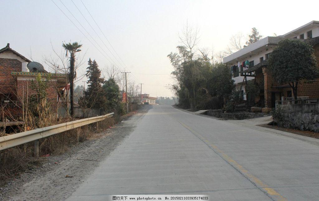 农村公路 农村道路 道路