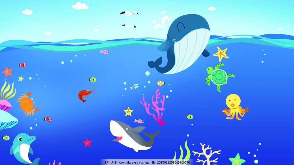 海 鲸鱼 鲨鱼 海洋环境 海底 卡通 可爱 设计 动漫动画 风景漫画 300d