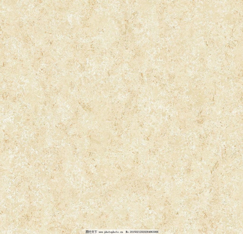 大理石 米色 波浪纹 欧式装饰建材