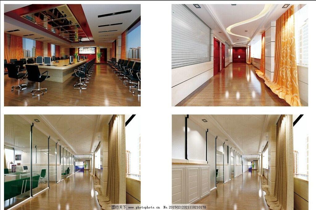 办公室 会议室 写字楼 过道图片_3d作品设计_3d设计