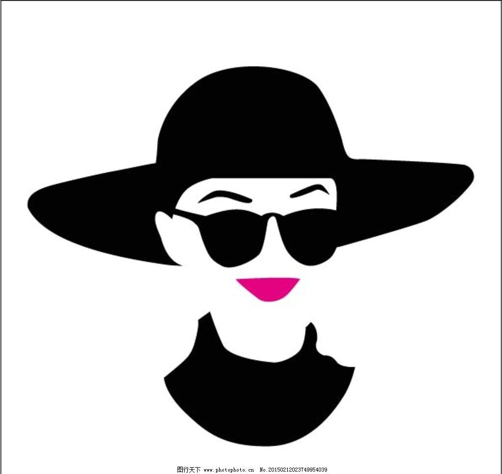 摩登女郎 戴帽子 戴墨镜 女人头像 矢量图库
