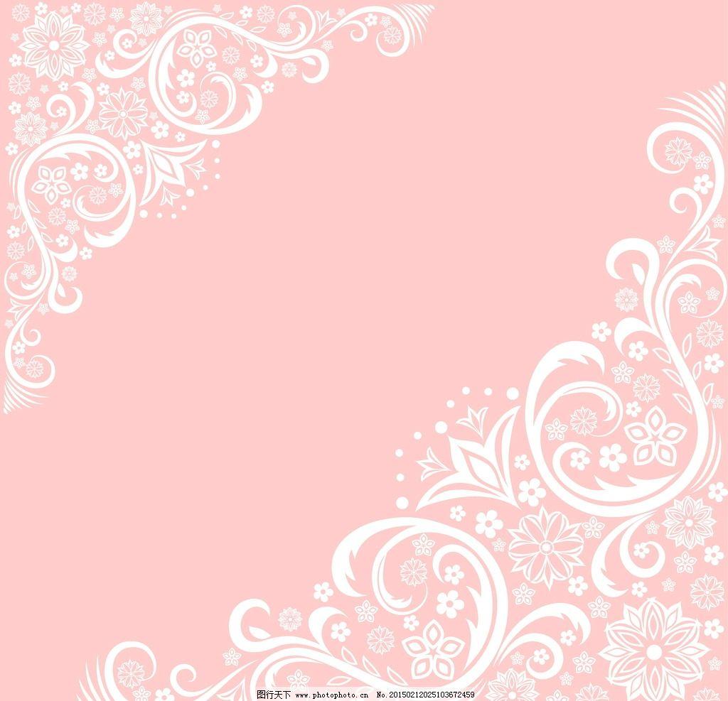 手绘花卉 花朵 鲜花 花卉插图 植物花纹 邀请卡 贺卡背景 卡片底纹