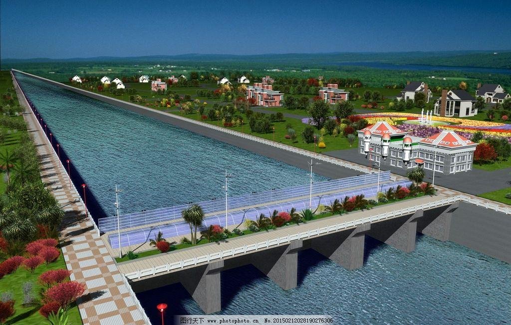 河流水坝景观设计图片