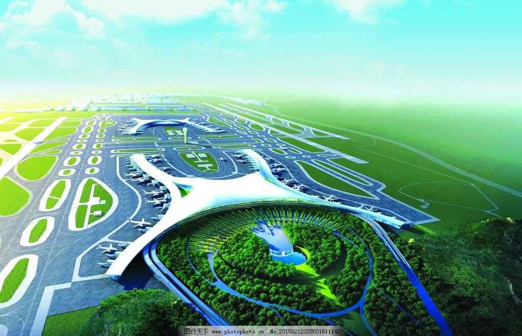 机场效果图图片