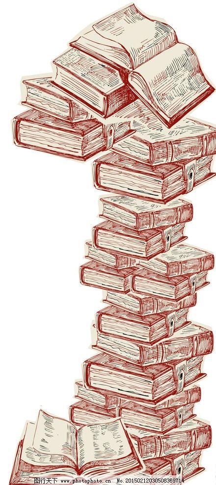 手绘矢量书堆图片