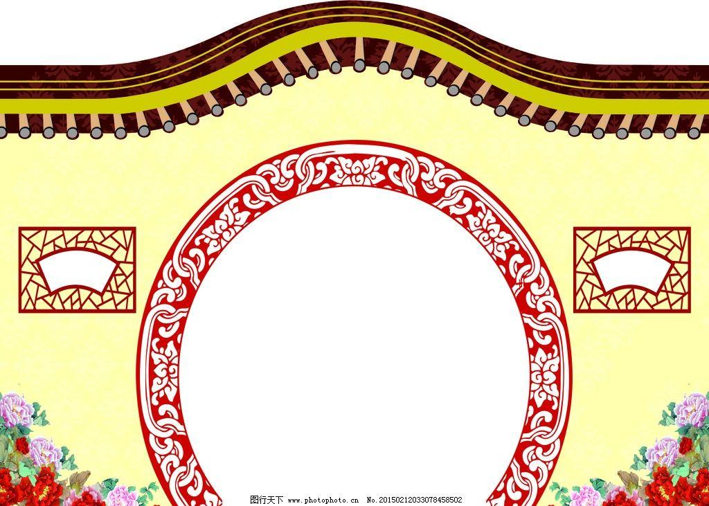婚礼拱门 拱门 古典拱门 牡丹 底纹 窗户 花纹 暗纹 形状 婚礼 设计