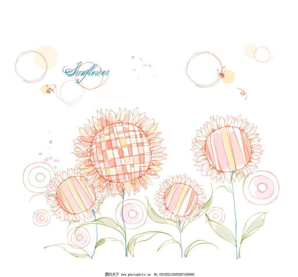 手绘太阳花向日葵