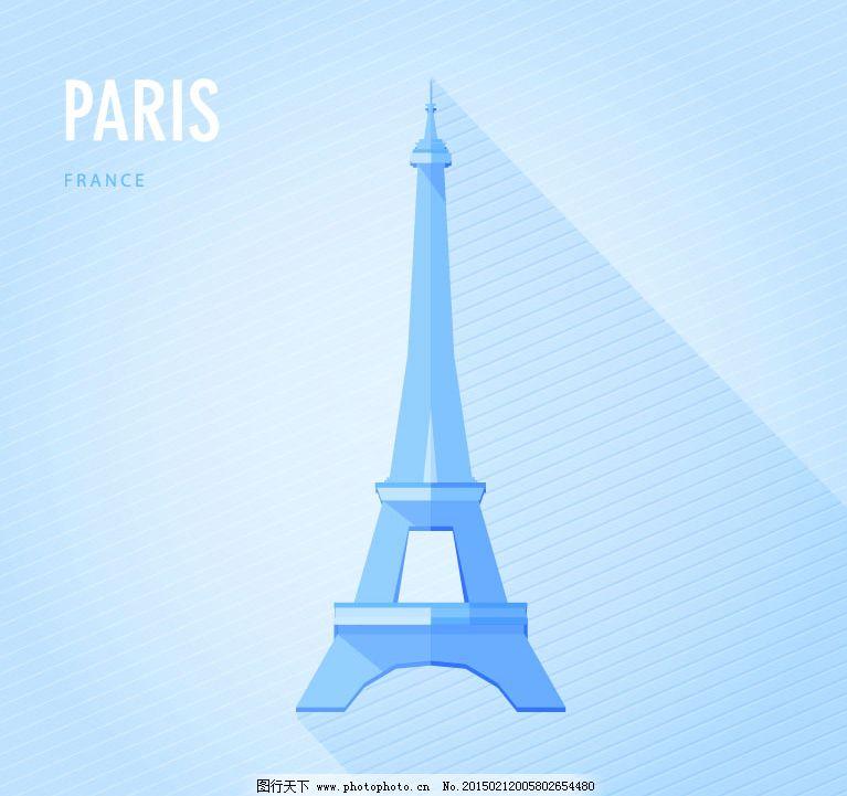 质感巴黎铁塔背景矢量素材