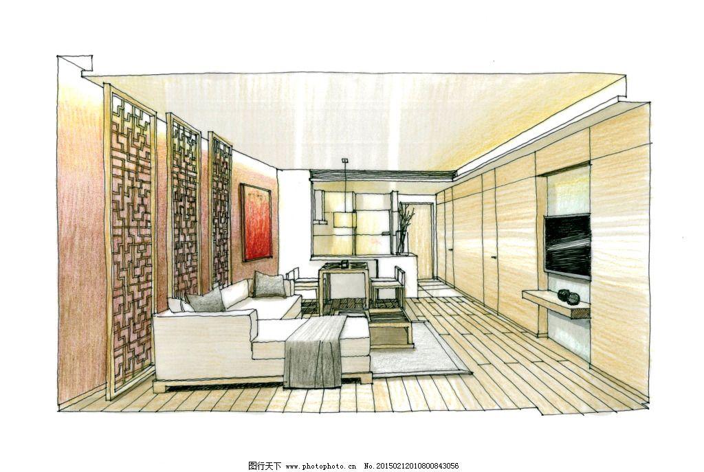建筑 城市建筑 建筑家居 都市建筑 家居建筑 室内设计 手绘图片 装饰