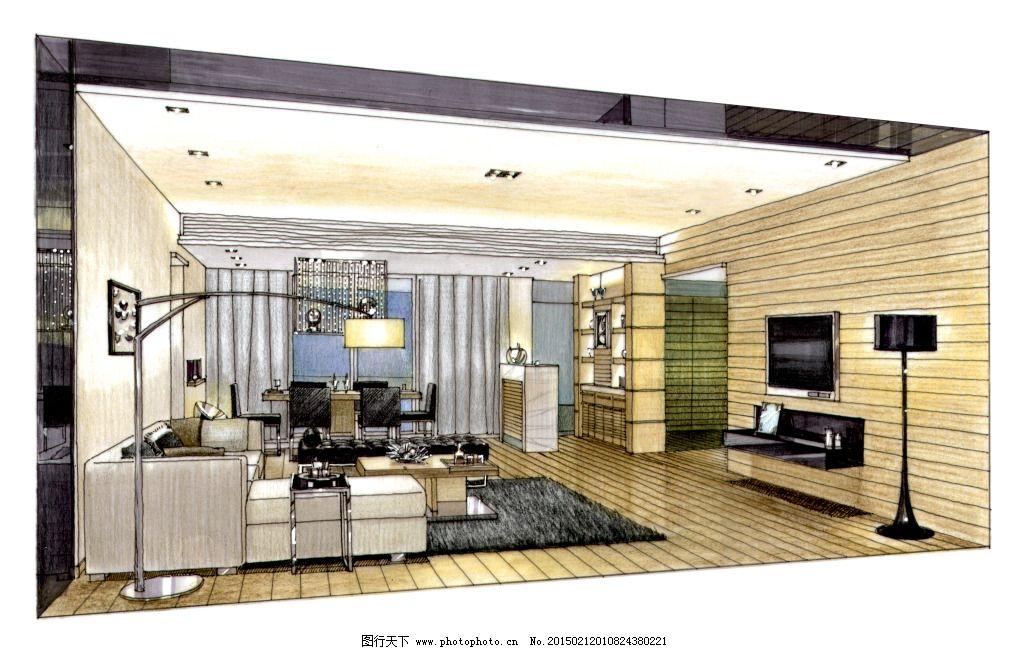 客厅室内设计手绘图片素材