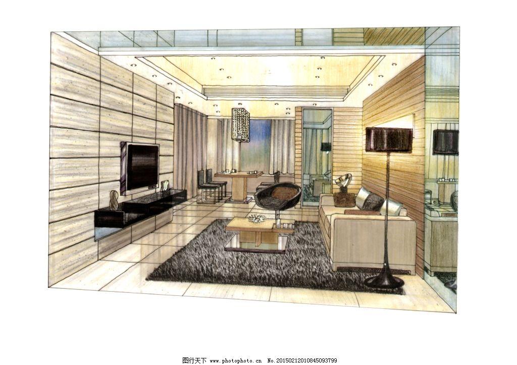 客厅室内空间手绘图片素材