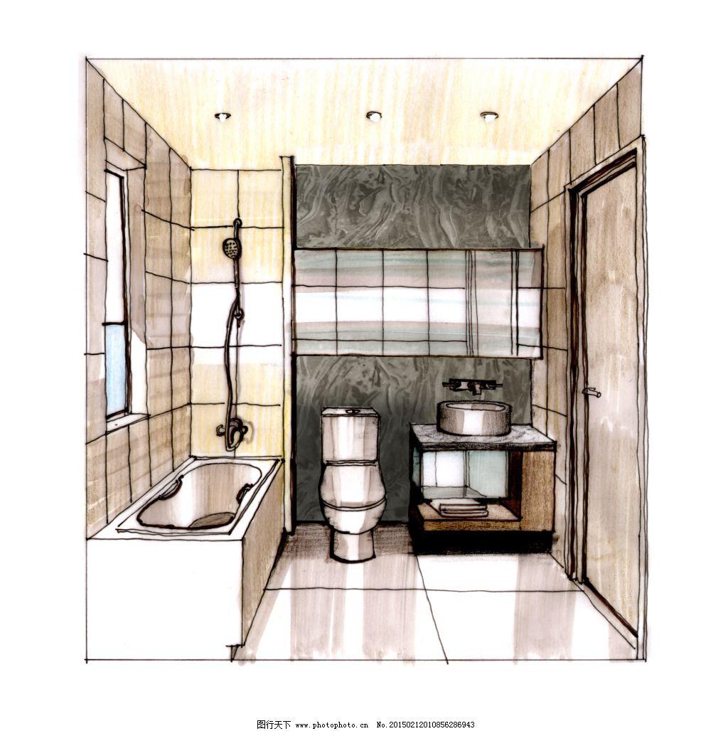 浴室透视图手绘图片素材 浴室透视图手绘图片素材免费下载 室内建筑