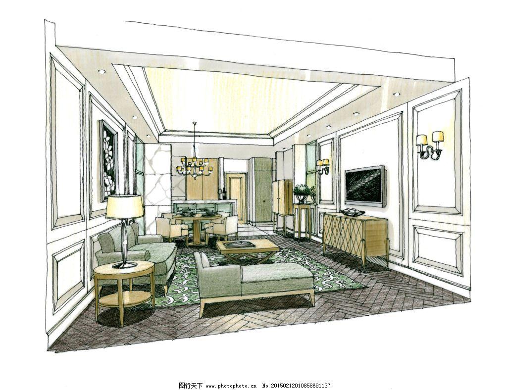 客厅室内手绘图片素材