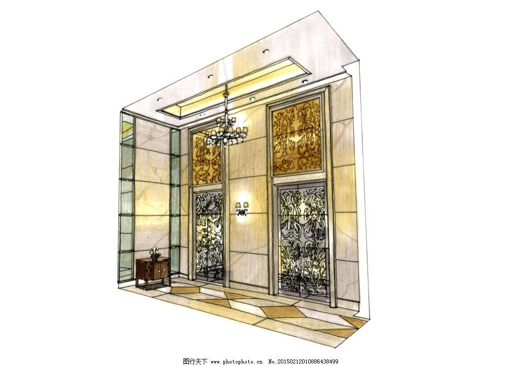 其他  电梯间手绘图片素材免费下载 房地产 建筑家居 建筑透视图 房