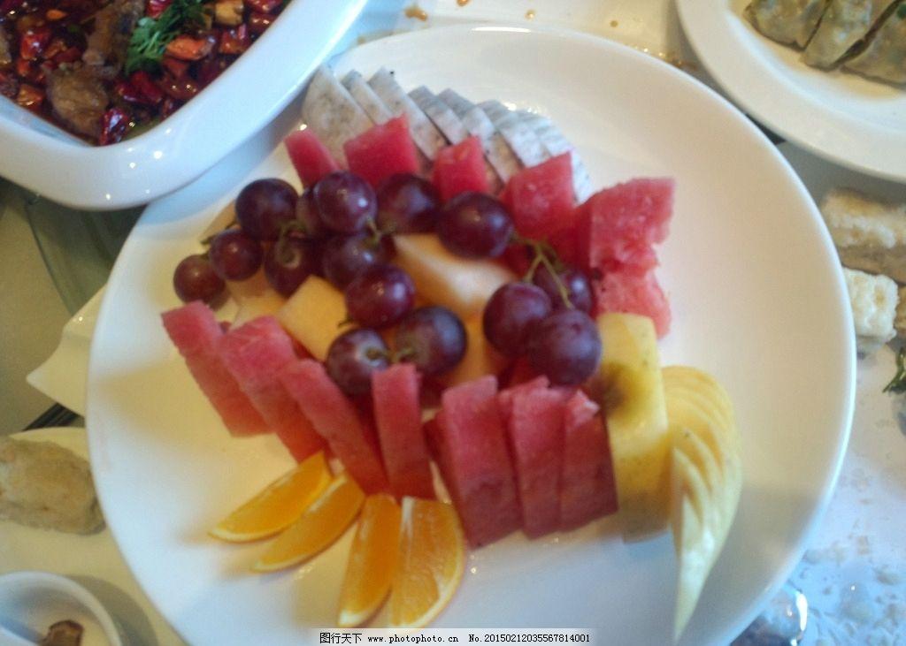 水果拼盘 水果果盘 果盘摄影 水果盘 葡萄 西瓜 摄影图 摄影 生物世界图片