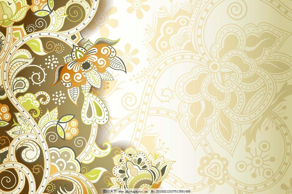 花纹背景 欧式花纹 装饰