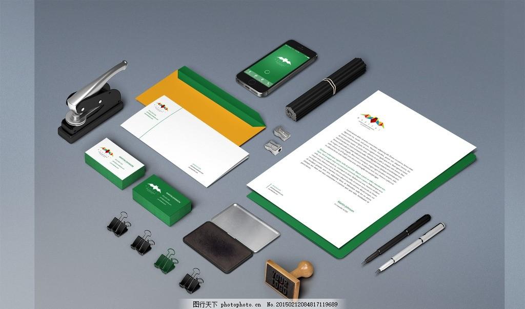 环保vi模板 分层文件