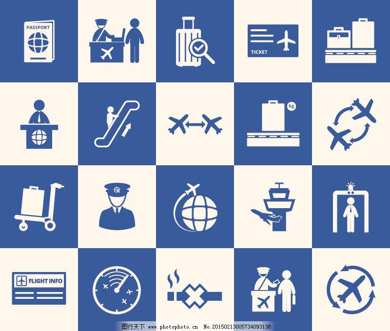 20个创意机场元素设计矢量素材 飞机 护照 矢量图 图标 行李