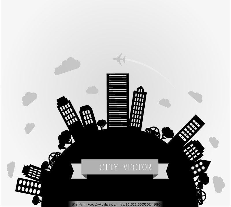 创意城市剪影背景矢量素材_现代科技_矢量图_图行天下