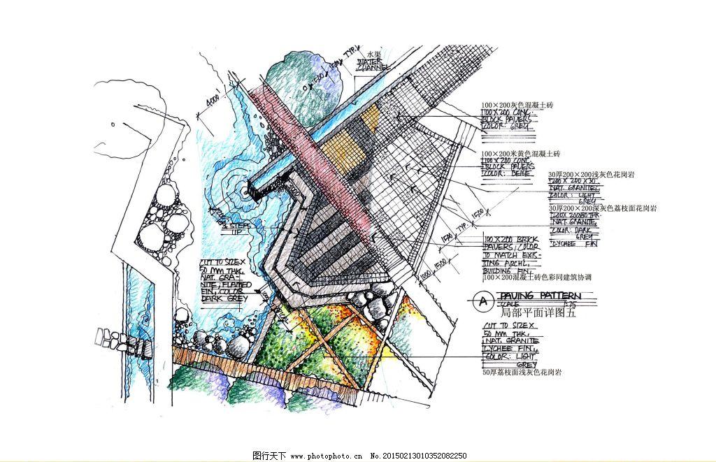 海信都市春天景观设计手绘图片素材