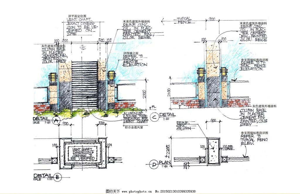 青岛海信园林设计手绘图片素材