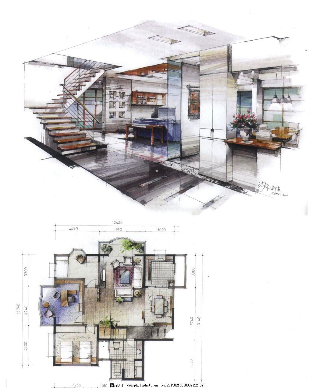 家居建筑 室内设计 手绘图片 房屋 房子 建筑透视图 房地产 城市建筑