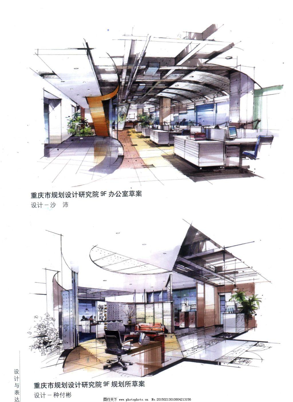 家居建筑 室內設計 手繪圖片
