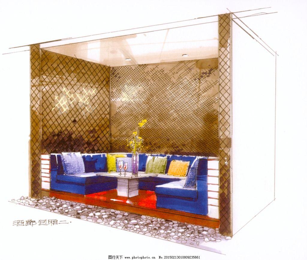 娱乐办公场所透视图手绘图片素材 房地产 房屋 房子 建筑家居 室内