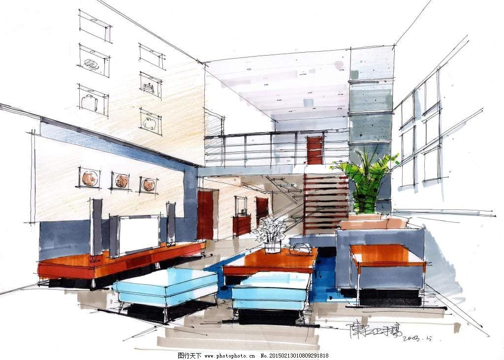 客厅室内空间设计手绘图片素材