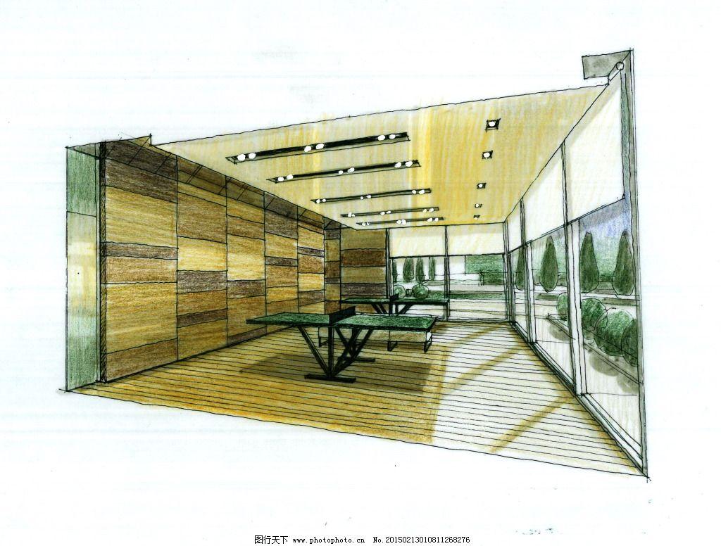 室内设计 手绘图片 家居建筑 室内设计 手绘图片 房屋 房子 建筑透视